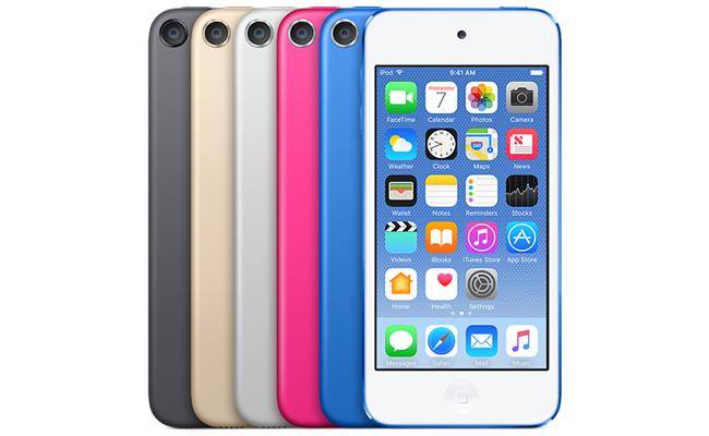 Para adolescentes: iPod Touch